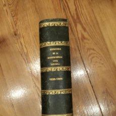 Libros antiguos: REPERTORIO DE LA JURISPRUDENCIA CIVIL ESPAÑOLA 1838-1866. Lote 194332198