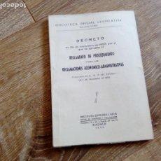 Libros antiguos: DECRETO 26 NOV 1959 - REGLAMENTO DE PROCEDIMIENTO PARA LAS RECLAMACIONES ECONÓMICO-ADMINISTRATIVAS. Lote 194385672