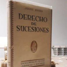 Libros antiguos: LIBRO DERECHO DE SUCESIONES JULIUS BINDER. Lote 194639960