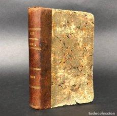 Libros antiguos: 1881 - LEY DEL ENJUICIAMIENTO CIVIL - PARA ESPAÑA Y ULTRAMAR - DERECHO . Lote 195371205
