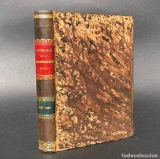 Libros antiguos: 1902 - JURISPRUDENCIA CIVIL ESPAÑOLA - DERECHO - ENCUADERNACIÓN. Lote 195388766