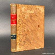 Libros antiguos: 1902 - JURISPRUDENCIA CIVIL ESPAÑOLA - DERECHO - ENCUADERNACIÓN. Lote 195391951