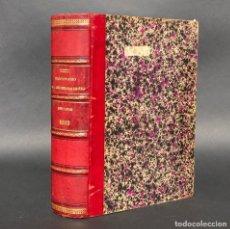 Libros antiguos: 1893 DERECHO - PIEL - BOLETÍN JURÍDICO-ADMINISTRATIVO - ALCUBILLA. Lote 195391988