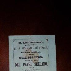 Libros antiguos: GUÍA PRÁCTICA PARA EL USO DEL PAPEL SELLADO - 1851. Lote 197194566