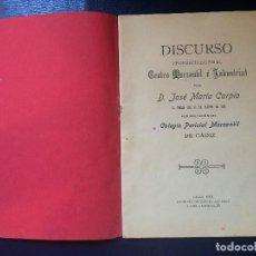 Livros antigos: DISCURSO PRONUNCIADO EN EL CENTRO MERCANTIL E INDUSTRIAL JOSÉ MARÍA CARPIO CÁDIZ 1902. Lote 198334648