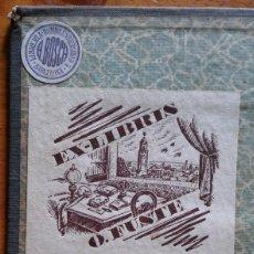Libros antiguos: ESPONSALES, MATRIMONIO, LEGITIMACIONES Y DIVORCIO. JOSÉ VILAPLANA, 1916. Lote 202262428
