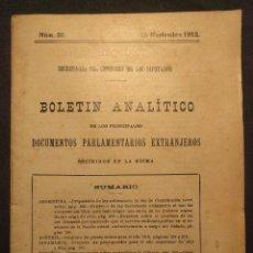 Libros antiguos: BOLETÍN ANALÍTICO. DOCUMENTOS PARLAMENTARIOS EXTRANJEROS. Nº 26. 15 DE NOVIEMBRE 1912.. Lote 203296221