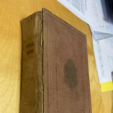 Libros antiguos: AÑO 1870.- IMPRENTA NACIONAL. GUÍA OFICIAL DE ESPAÑA.. Lote 203981360