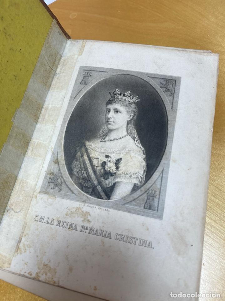 Libros antiguos: AÑO 1870.- IMPRENTA NACIONAL. GUÍA OFICIAL DE ESPAÑA. - Foto 2 - 203981360
