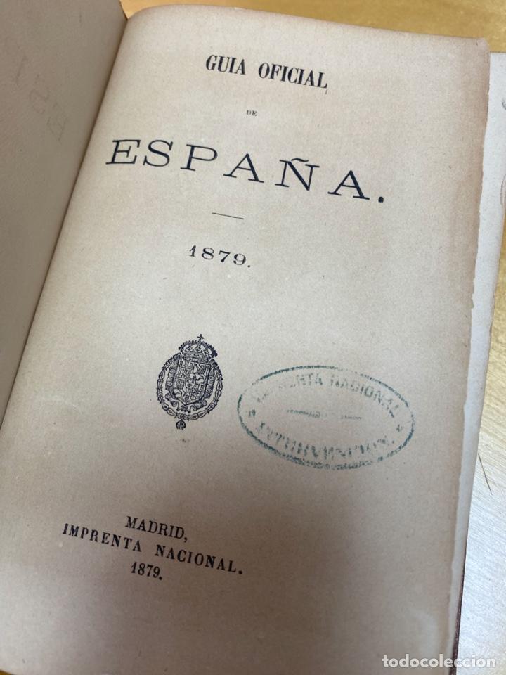 Libros antiguos: AÑO 1870.- IMPRENTA NACIONAL. GUÍA OFICIAL DE ESPAÑA. - Foto 3 - 203981360