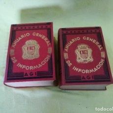 Livres anciens: 1936, ANUARIO GENERAL DE INFORMACIÓN, ZUNZUNEGUI, MADRID, EN 2 GRANDES TOMOS. Lote 205004918