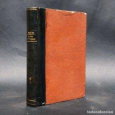 Livres anciens: ADICIONES AL MANUAL DE DERECHO ADMINISTRATIVO ADICIONES MANUAL DE DERECHO ADMINISTRATIVO. Lote 205350452
