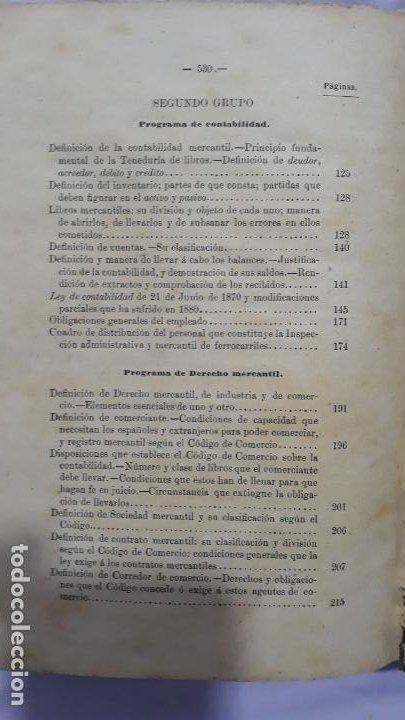 Libros antiguos: guia consultor de los agentes y funcionarios de ferrocarriles 1888,candido luque - Foto 4 - 204152286