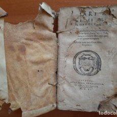 Livres anciens: 1551 - AYMARI RIVALI ALLOBROGIS HISTORIAE IURIS CIVILIS. Lote 205763538