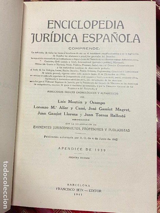Libros antiguos: Enciclopedia juridisica española 51 tomos apendices desde 1911 hasta 1972 en perfecto estado - Foto 24 - 206908747