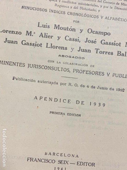 Libros antiguos: Enciclopedia juridisica española 51 tomos apendices desde 1911 hasta 1972 en perfecto estado - Foto 25 - 206908747
