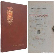 Libros antiguos: 1895 - BARCELONA, CATALUÑA - REGLAMENTO INTERIOR DE LA DIPUTACIÓN PROVINCIAL - PAPEL VERJURADO. Lote 229665350