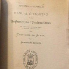 Libros antiguos: MANUAL O REGISTRO DE LOS REGLAMENTOS E INSTRUCCIONES LA PROVINCIA DE ALAVA 1884 -5 DESPLEGABLES-139. Lote 209202461