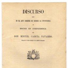 """Libros antiguos: GARCIA NAVARRO, MIGUEL. EL CONCEPTO DE """"JURE BELLI"""". DISCURSO LEÍDO... 1857.. Lote 210786237"""