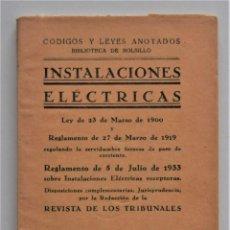 Libros antiguos: INSTALACIONES ELÉCTRICAS - CÓDIGOS Y LEYES ANOTADOS - EDITORIAL GÓNGORA AÑO 1933. Lote 211438312