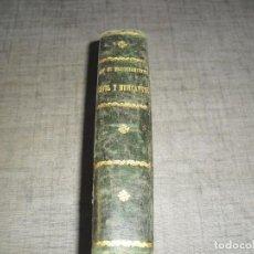 Libros antiguos: LIBRO DERECHO ANTIGUO LEYDE ENJUCIAMIENTO CIVIL Y MERCANTIL 1871 MADRID. Lote 214833412