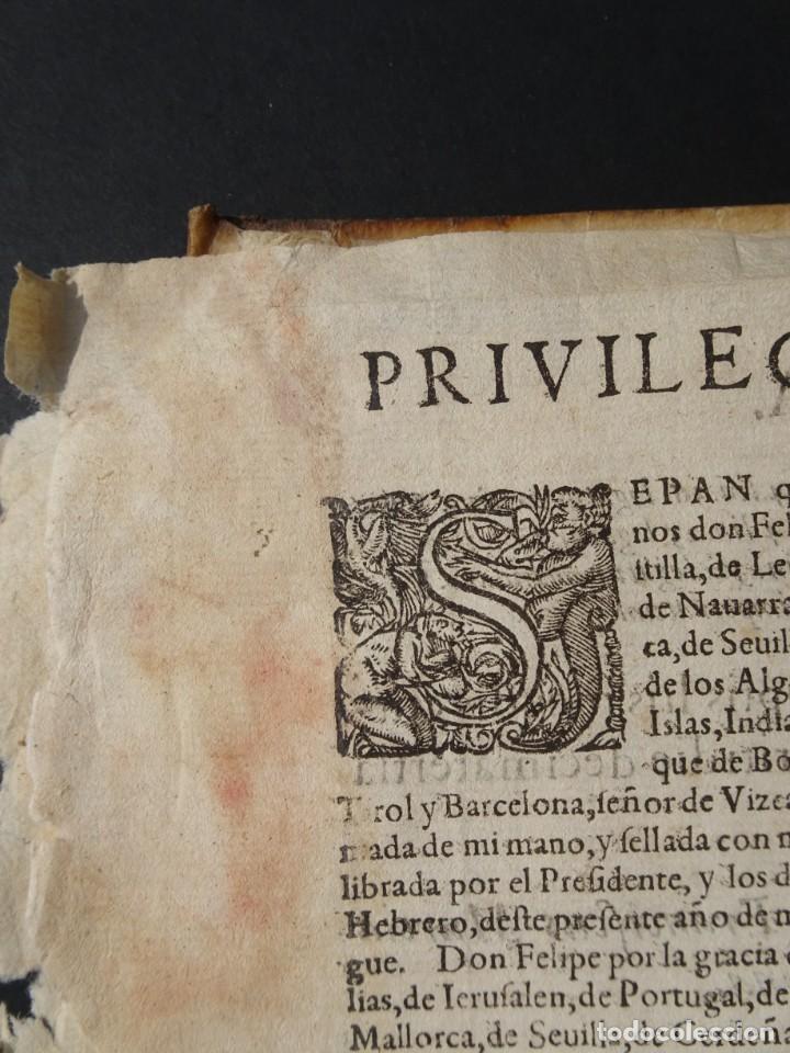 Libros antiguos: 1619 - DE RATIOCINIIS ADMINISTRATORUM - FRANCISCO MUÑOZ DE ESCOBAR - VALLADOLID - LERMA - Foto 5 - 224066647