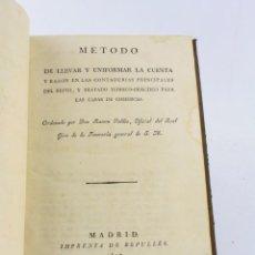 Libros antiguos: MÉTODO DE LLEVAR Y UNIFORMAR LA CUENTA, RAMON VALDÉS, 1817, IMP. REPULLÉS, MADRID. 31,5X21,5CM. Lote 224853523