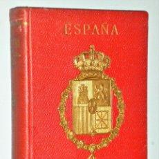 Libros antiguos: ESPAÑA. ARTE. COMERCIO. INDUSTRIA. 1927-28. Lote 227744130