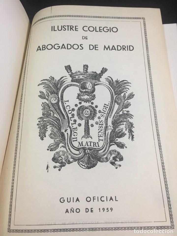 Libros antiguos: Lista de los Colegios de Abogados , Notarios, Procuradores y Secretarios Judiciales de Madrid 1959 - Foto 4 - 235628995