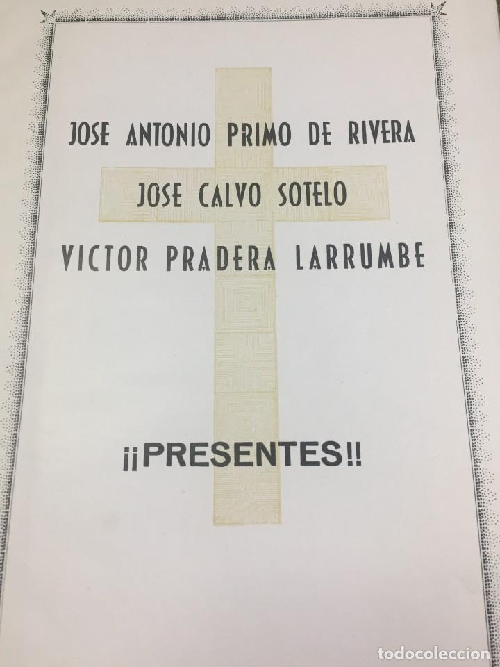 Libros antiguos: Lista de los Colegios de Abogados , Notarios, Procuradores y Secretarios Judiciales de Madrid 1959 - Foto 5 - 235628995