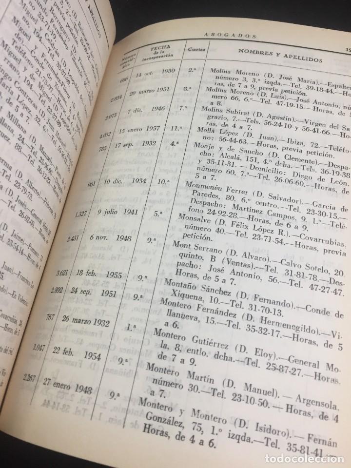 Libros antiguos: Lista de los Colegios de Abogados , Notarios, Procuradores y Secretarios Judiciales de Madrid 1959 - Foto 8 - 235628995