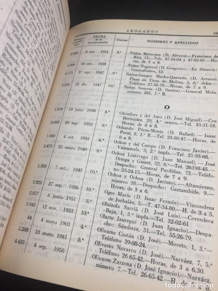 Libros antiguos: Lista de los Colegios de Abogados , Notarios, Procuradores y Secretarios Judiciales de Madrid 1959 - Foto 9 - 235628995