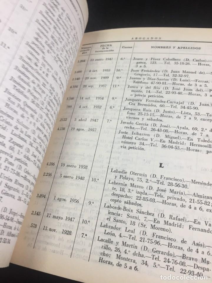 Libros antiguos: Lista de los Colegios de Abogados , Notarios, Procuradores y Secretarios Judiciales de Madrid 1959 - Foto 10 - 235628995