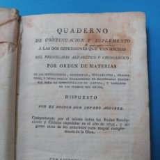 Libros antiguos: QUADERNO POR ORDEN DE MATERIAS DISPUESTO POR EL DOCTOR SEVERO AGUIRRE -1796. Lote 236222430