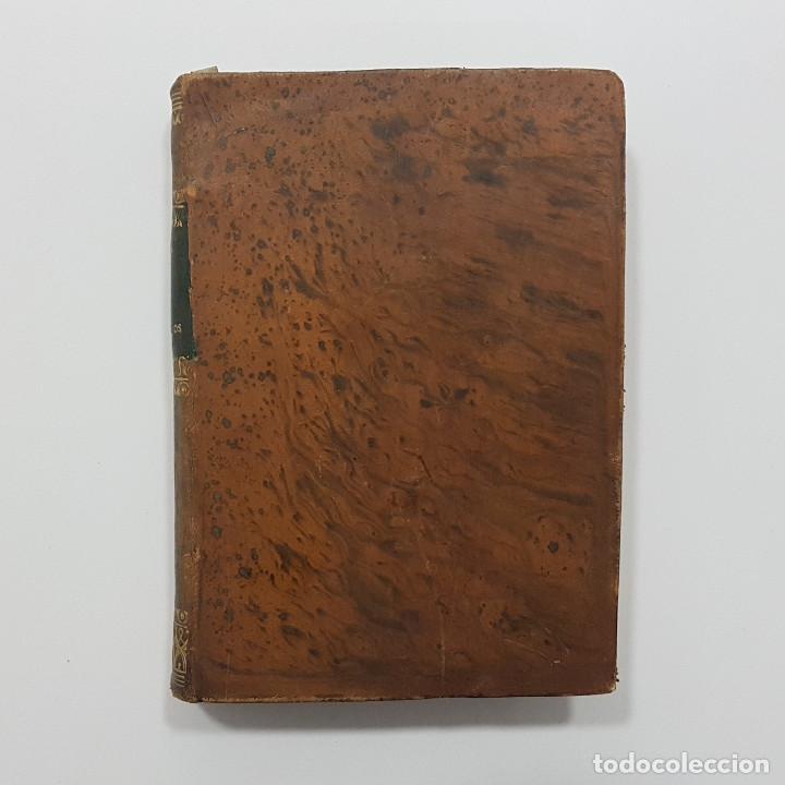 Libros antiguos: MANUAL DE LOS JUICIOS DE INVENTARIO Y PARTICIÓN DE HERENCIAS. EUGENIO DE TAPIA. 1856 - Foto 2 - 237473520
