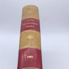 Libros antiguos: GACETA NOTARIO ESPAÑOL AÑO COMPLETO 1883. Lote 239653795