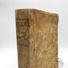 Libros antiguos: OPUS PRAECLARUM ET UTILISSIMUM SUPER LEGIBUS TAURI EDITUM PER. ANTONIUM GOMEZ. SALAMANCA 1598. Lote 244494455