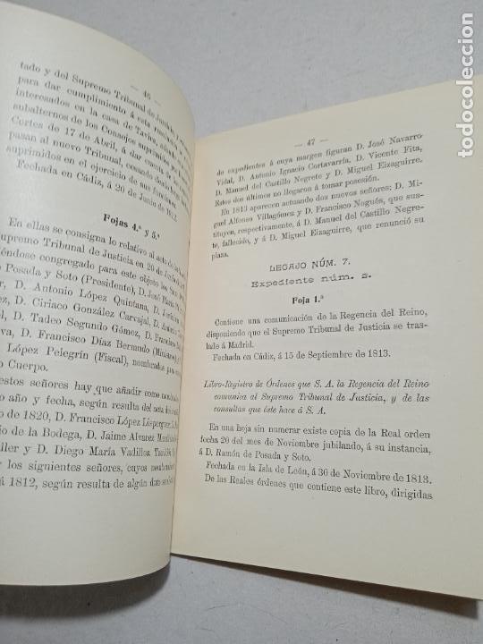 Libros antiguos: EL TRIBUNAL SUPREMO. NOTAS RELATIVAS A SU ORIGEN Y VICISITUDES. RELACION DE SU PERSONAL DESDE 1812 - Foto 4 - 245275040
