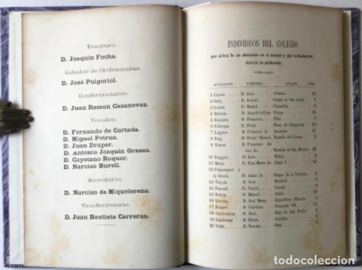 Libros antiguos: CATÁLOGO DE LOS PROCURADORES DEL NÚMERO Y COLEGIO DE LA CIUDAD DE BARCELONA EN 1865. - Foto 2 - 245783615