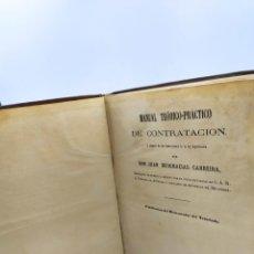 Libros antiguos: MANUAL TEÓRICO PRÁCTICO DE CONTRATACIÓN DON JUAN DEOGRACIAS CARREIRA MADRID 1861. Lote 250346580