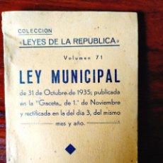 Libros antiguos: 1936 - LEY MUNICIPAL DE LA REPÚBLICA DE 1935. Lote 262090230