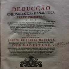 Libros antiguos: DEDUCCIÓN CRONOLÓGICA Y ANALÍTICA POR JOSEPH DE SEABRA DA SYLVA, 3 VOLUM. 1.ª EDICION. MUY RARO. Lote 263546265