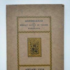 Libros antiguos: RARO: ASSOCIACIÓ DEL MERCAT LLIURE DE VALORS DE BARCELONA - ANUARI 1934 - BOLSA. Lote 267819849