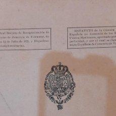Libros antiguos: REGLAMENTO DE LA CAMARA ESPAÑOLA DE COMERCIO DE VERACRUZ. 1923. Lote 267843139