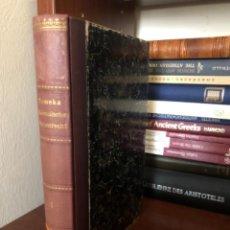 Libros antiguos: PTOLEMÄISCHES PROZESSRECHT SEMEKA. Lote 270105218