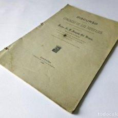 Libri antichi: 1885 ZARAGOZA DISCURSO DE JOAQUÍN GIL BERGES EN CONGRESO DE DIPUTADOS PROYECTO CÓDIGO CIVIL. Lote 270630193