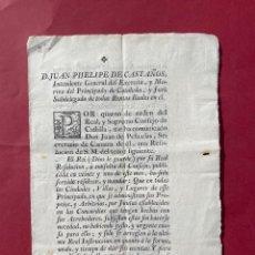 Libros antiguos: 1773 - DECRETO SOBRE PROPIOS Y ARBITRIOS - JUAN FELIPE DE CASTAÑOS - CATALUÑA. Lote 278346563