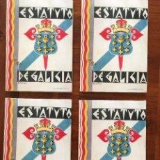 Libros antiguos: ESTATUTO DE AUTONOMÍA DE GALICIA. CUATRO EJEMPLARES; FACSÍMIL DEL DE 1932.. Lote 278374918