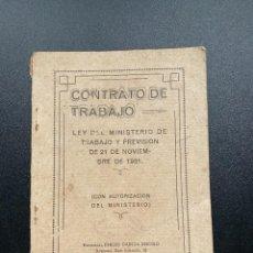 Libros antiguos: CONTRATO DE TRABAJO. LEY DEL MINISTERIO DE TRABAJO Y PREVISION. ED. EMILIO GARCIA. PAMPLONA, 1931. Lote 278383023