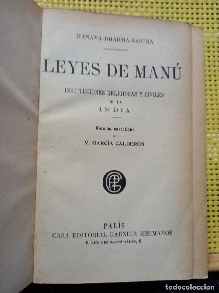 Libros antiguos: Manava Dharma-Sastra / Leyes de Manú - Instituciones religiosas y civiles de la India / 1924 - Foto 2 - 278543023